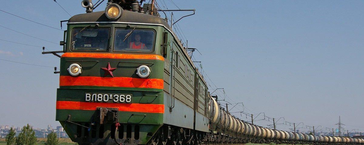 Electric locomotive VL80K 368 1200x480 - Залізничники України та Молдови обговорили перспективи розвитку повідомлення ділянки Березине - Басарабяска