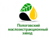 P2 6 113x75 - Пологівський олійноекстракційний завод