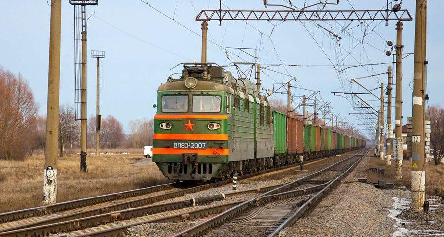 """train 4 900x480 - ДП """"Маріупольський МТП"""" планує розвивати співпрацю з Групою Метінвест"""