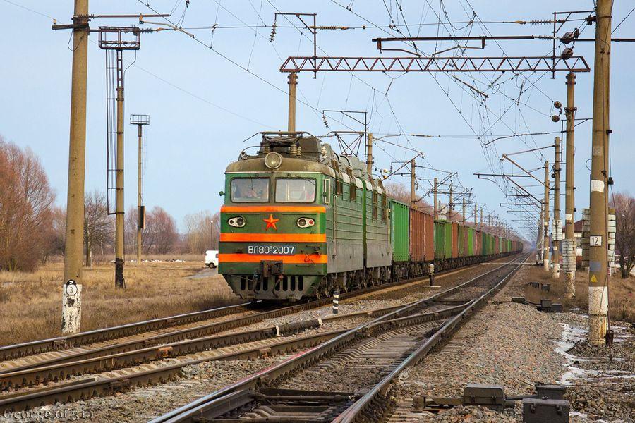 """train 4 - ГП """"Мариупольский МТП"""" планирует развивать сотрудничество с Группой Метинвест"""